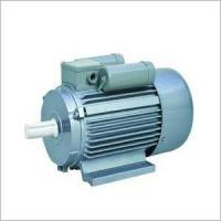 Buy cheap Single Phase Induction Motors from wholesalers