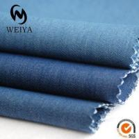Quality Stretch cotton denim look fabric for shirting for sale