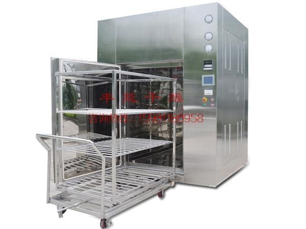 Buy Drying equipment New type of dry heat sterilization oven at wholesale prices
