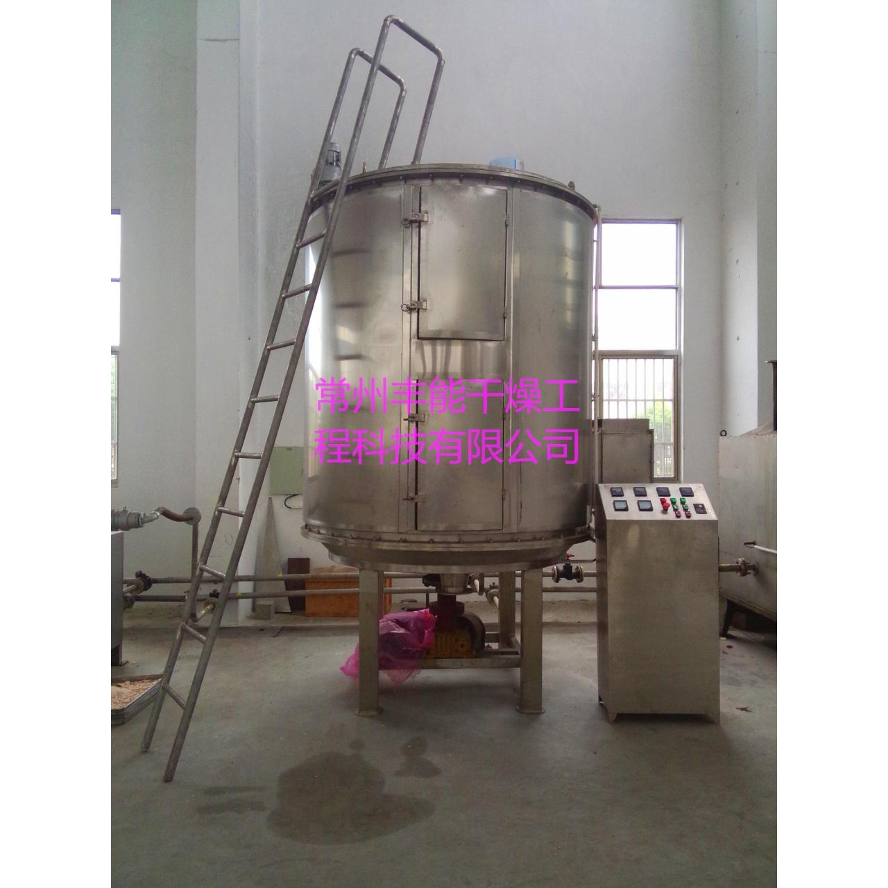 Quality Drying equipment PLG series disc dryer in succession for sale