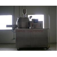 Quality Granulating equipment The GSL series high efficiency wet granule machine for sale