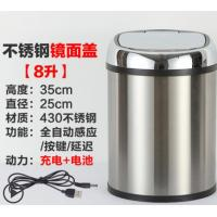 Buy cheap SMART INDUCTIVE TRASH CAN from wholesalers