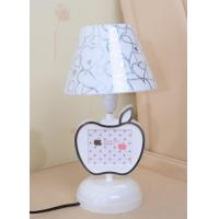 Buy cheap SMART TABLE LAMP from wholesalers