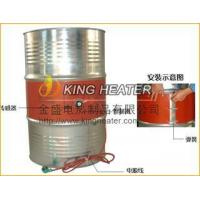 Buy cheap Silicone Side Drum Heater from wholesalers