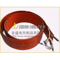 Buy cheap Oil Drum Bucket Barrel Heaters from wholesalers