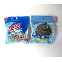 Quality C-One Stainless Steel Bead Scrubber for sale