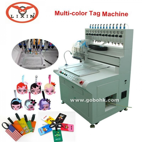 Buy Soft PVC luggage tag making/dispensing/dripping machine at wholesale prices