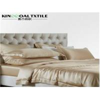 Quality 4pcs Mulberry silk bedding sets for sale