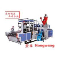 China double-layer PE stretch film extrusion machine on sale