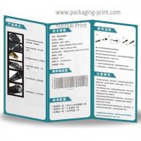 Buy cheap A4 folded brochures from wholesalers