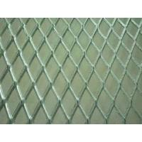 Quality SS Expanded Metal Mesh for sale
