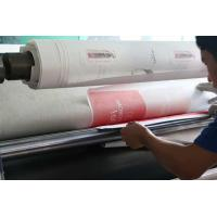 Quality Outdoor banner fabric banner printing hot transfer printing for sale