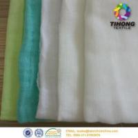 Buy cheap Organic Cotton Baby Fabric Suppliers 100% Cotton Textile from wholesalers