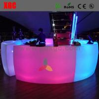 Buy cheap GF330 BAR TABLE from wholesalers
