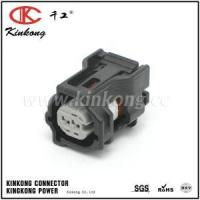 China Automotive Connector CKK7021B-0.6-21 on sale