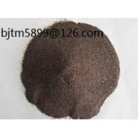 Quality Sell Aluminum Oxide Abrasive for sale