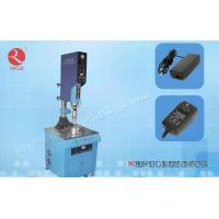 Quality Ultrasonic power adapter welding machine for sale