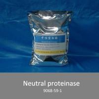 China Enzyme Neutral proteinase on sale