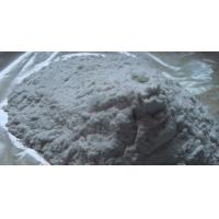 Quality Food grade diatomaceous earth for sale