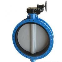 Quality Duplex stainless steel butterfly valve for sale