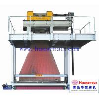 Quality Jacquard Shedding 8100model Water Jet Loom for sale