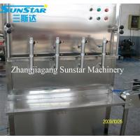 Buy cheap Semi automatic or manual bottling machine for water oil shampoo soy sauce from wholesalers