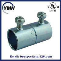 Buy cheap EMT Set Screw Coupling from wholesalers