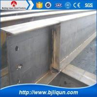 Quality Welded H Steel Beam for sale