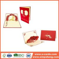 pop up book printing for sale pop up book printing of china