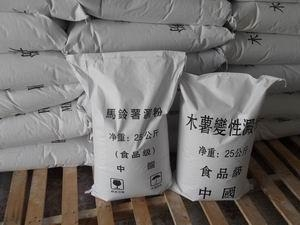 Buy Modified tapioca starch at wholesale prices