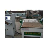 Buy cheap GA3-1325 Three-Process CNC Router from wholesalers