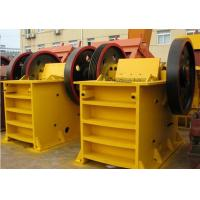 Quality Building Materials Crusher for sale