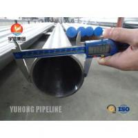 China Seamless Incoloy Pipe , Incoloy 800HT EN 1.4876 ASTM B163 / ASTM B515 / ASTM B407 / ASTM B514 on sale