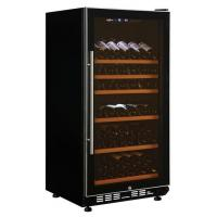 Quality Koolatron 68 Bottle Dual Zone Built In & Free-Standing Wine Cellar for sale