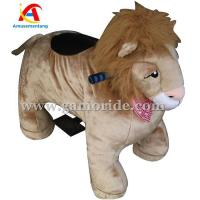 Quality AT0614 king lion children animal toy motorized ride on car for sale