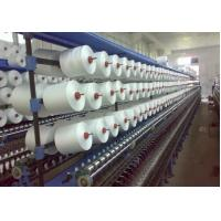Quality Dope Dyed Polyester Yarn for sale