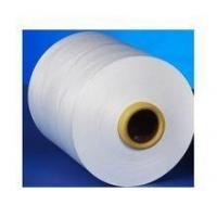 Quality Polyester textured yarn (DTY) for sale