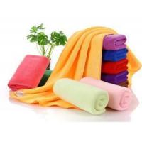 China Microfiber Car Cleaning Towel on sale