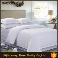 Quality Hotel Bed Cover 240*260 With Hotel Pillow Cover for sale
