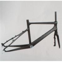 Quality Top Quality 20inch 451 BMX Full Carbon Cycling Frame for sale