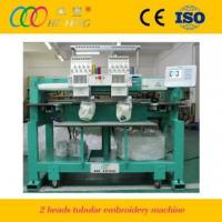 Quality 2 Head Cap/Hat Embroidery Machine /Industrial Embroidery Machine for sale