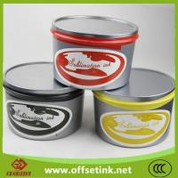 Quality TOP-SALE! Sublimation Offset Transfer Printing for sale