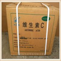 Quality Food Grade Vitamin C for sale