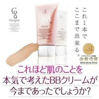 Quality BB Mineral Cream for sale