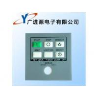 Quality Industrial Equipment & Components Keyboard SealN610015978AA/N610015977AA/N610049761AA/N510055859AA for sale