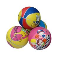 China Basketball Youth Standard Size Basketball Equipment for Sale on sale
