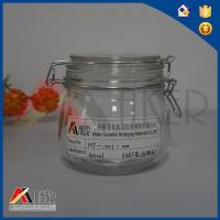 Quality 400ml Empty Recycled Food Container Glass Jar With Airtight Lid for sale