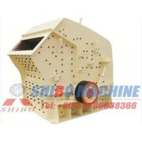 Buy cheap impactcrusher from wholesalers