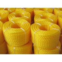 Buy cheap PE Color Rope from wholesalers