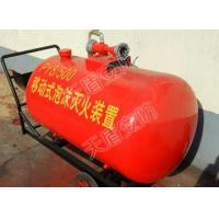 Quality PY Series Trolley Type Foam Fire Extinguisher for sale